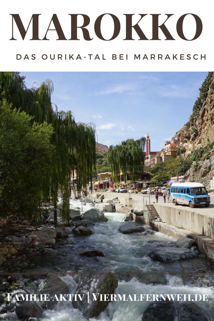 Ein Hauch von Abenteuer hatte unser Tagestrip von Marrakesch ins Ourika-Tal. Wandern zu den Asgaour-Wasserfällen. Mehr im Blog. #Marokko #Familie #ReisenmitKindern #Reise #Familienreise #Wandern #Natur