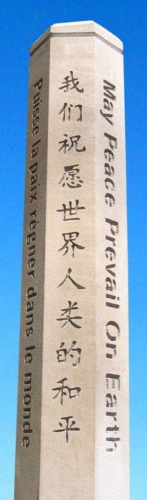 peace pole | Peace Poles