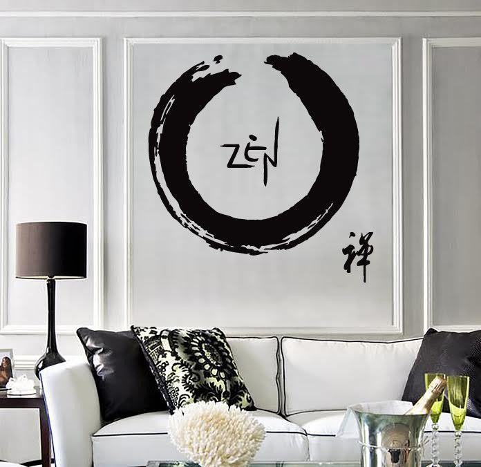 Wall Stickers Vinyl Decal Zen Meditation Circle Enso Oriental Philosophy (i600)