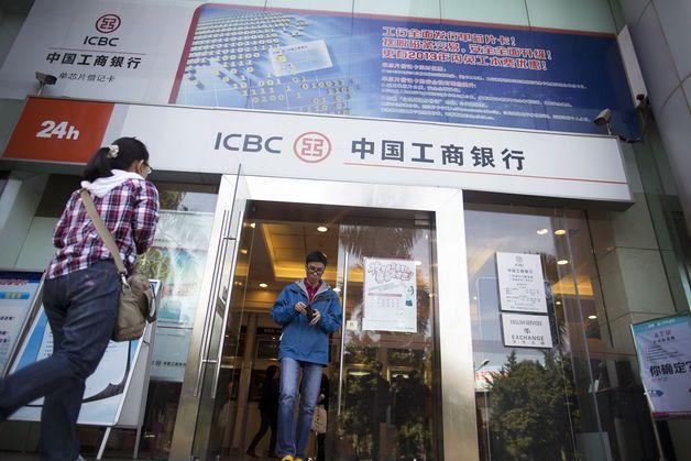 China Bank Regulator Said to Issue Alert on Coal Mine Loans.(January 24th 2014)