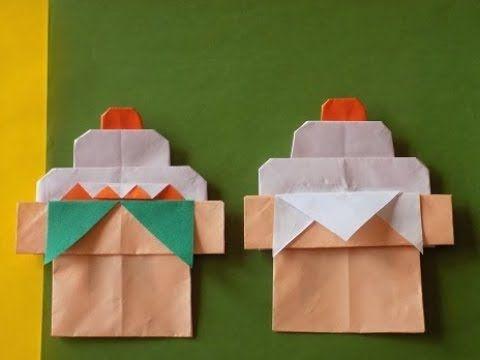 お正月の折り紙 鏡餅の簡単な折り方作り方 後半 - YouTube
