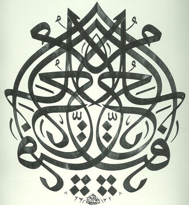 Fehmi Efendi'nin müsennâ, celî sülüs levhası, 20.yy.  #fehmiefendi #calligraphy #artwork #fineart #ottomancalligraphy #hat #sanat #artist #hattat #الخط