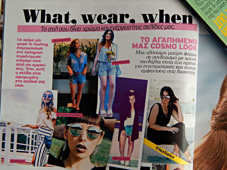 Featured in Cosmopolitan magazine http://www.studyaboutfashion.com/2016/09/featured-in-magazine.html