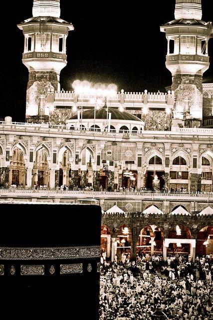 New Wonderful Photos: Makkah, Saudi Arabia