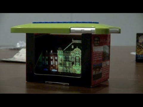 HAKO VISION — projection mapping candy toy