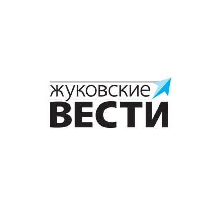 Информационный портал наукограда. Свежие новости и комментарии.