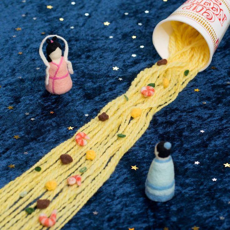 tanabata orihime