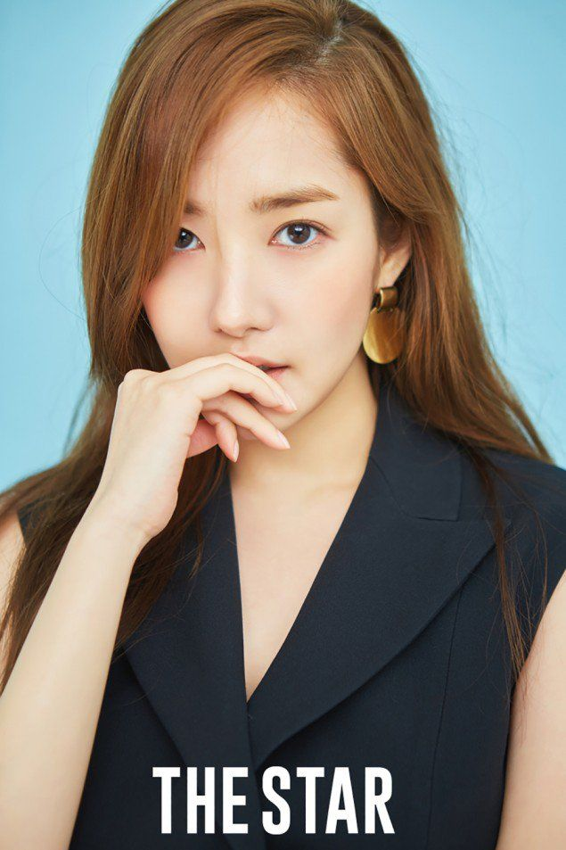 Park Min Young expresses her concerns about love with 'The Star'   allkpop.com