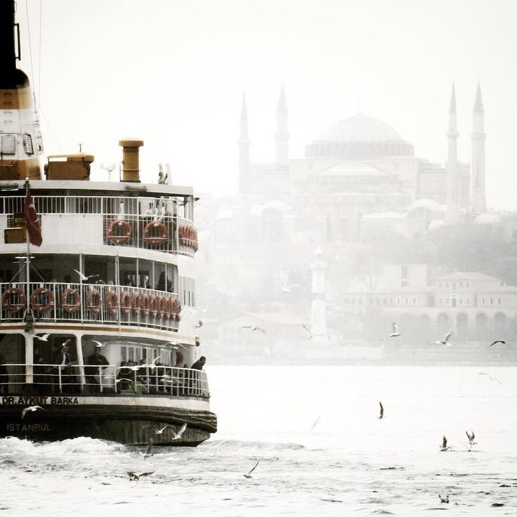 "FERRY.""Vapur"" ISTANBUL, Turkey."