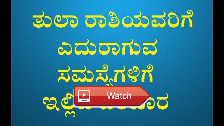 Kavitha Gopinath Libra Sankhya Bhavishya Numerology  Dr Kavittha Kavitha Gopinath is one of theWATCH Numerology Name Date Birth VIDEO  http://ift.tt/2slxIFv  #numerology