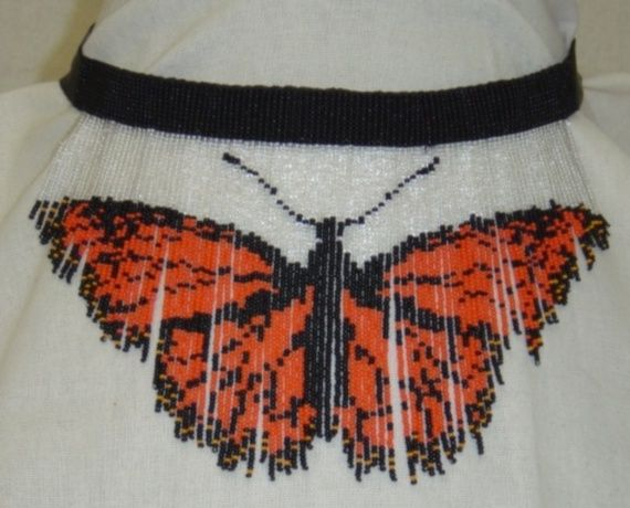 Orange Fringe Butterfly