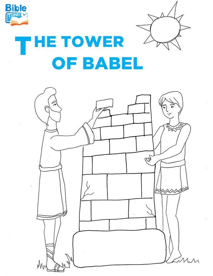 Tower Of Babel Bible Coloring Page - perfect for toddlers ...