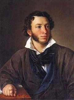 Alexander Pushkin, portrait by Vasily Tropinin Alexander Pushkin 1799-1837 In Dom Naschokina Art Gallery mason great poet Alexander Pushkin was living two last weeks of his life in 1837.