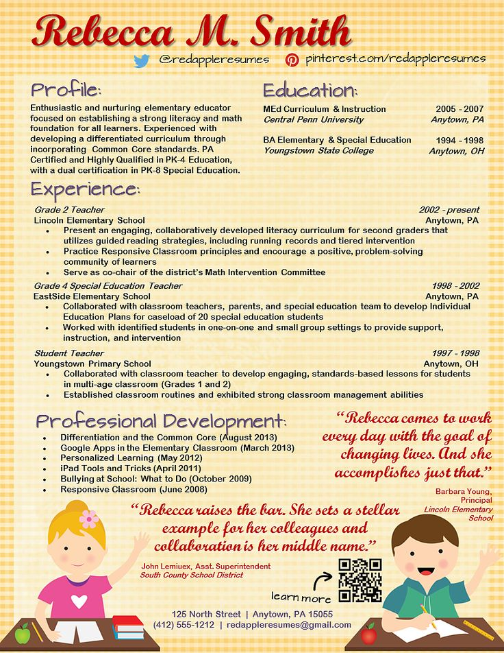 Creative Resume Templates & Custom Resume Service for Teachers