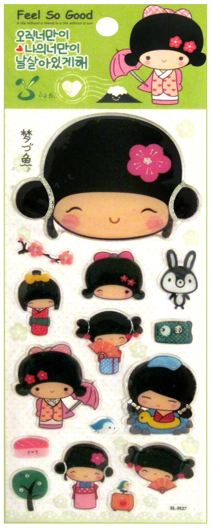 Aiko Kokeshi Doll Gel Kawaii Sticker Sheet: Green