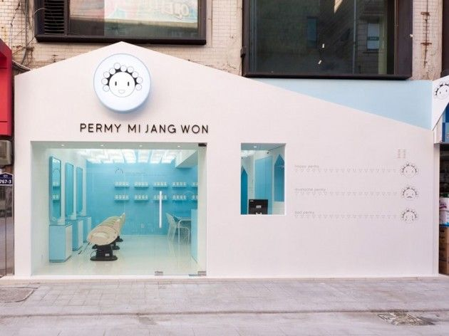 M4 Interior Design Architecture have designed the Permy Mi Jang Won salon in Suji-gu, Korea. Cute!