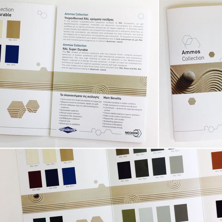 NEOKEM  Color Chart Brochure