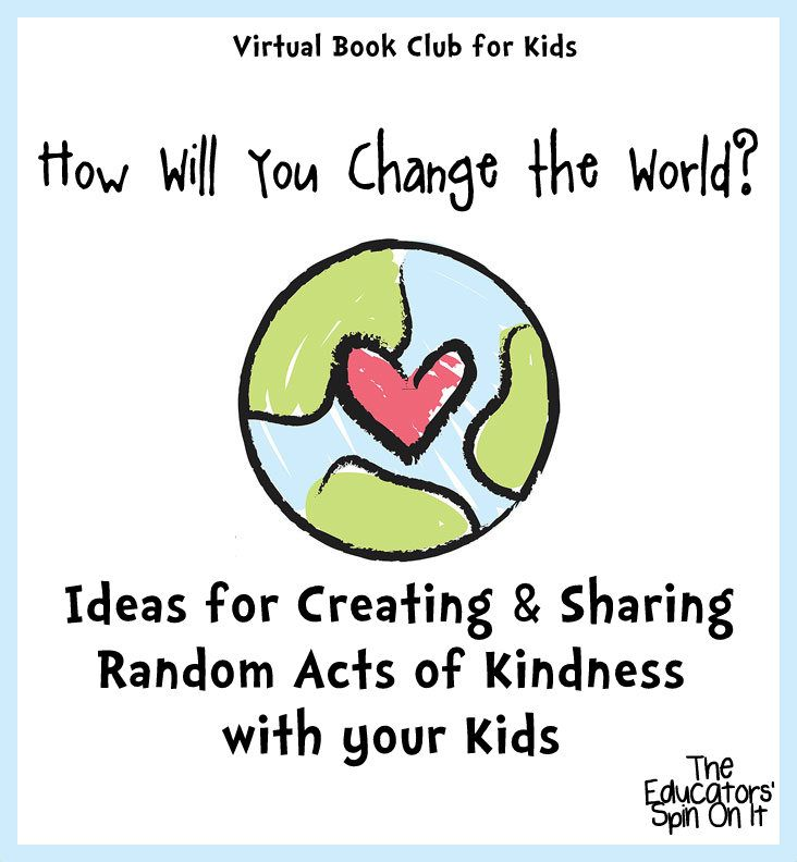 David McPhail's Book Weezer Changes the World {Virtual Book Club for Kids Blog Hop} and 100 Random Acts of Kindness Series. Come join us! The Educators' Spin On It