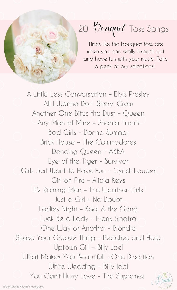 Times like the bouquet toss are when you can really branch out and have fun with your music. Take a peek at our bouquet toss song ideas!