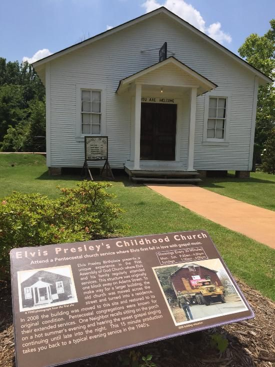 Elvis Presley Birthplace & Museum - Tupelo, MS