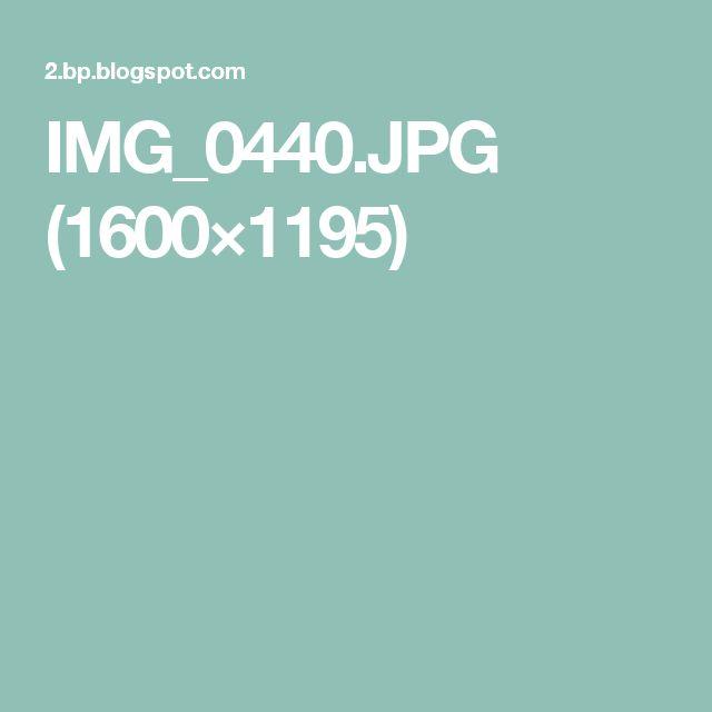 IMG_0440.JPG (1600×1195)
