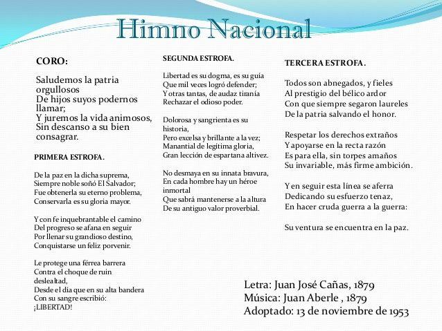Resultado de imagen para letra del himno nacional de el salvador