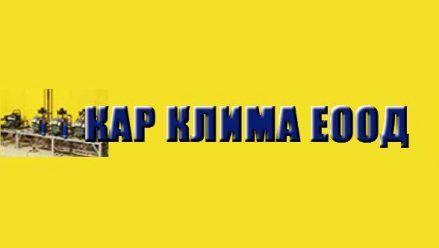 Фирма КАР КЛИМА ЕООД е специализирана в комплексното проектиране и изграждане на хладилни и климатични инсталации в Пловдив. Предлага изграждане на охладители за ледена вода, хладилни камери, климатични сушилни и др.