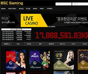 BSC Gaming 리뷰&평점