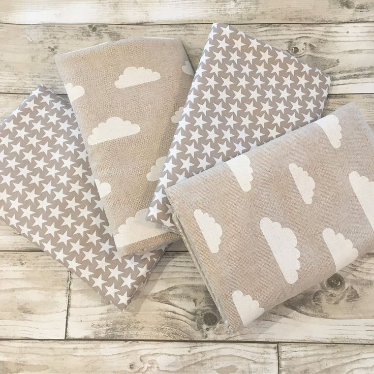 Vintage Pale Taupe clouds u Stars Cot Bar Bumpers