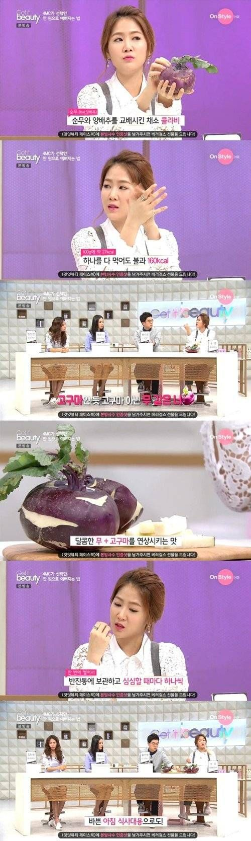 The secret to the S-Line of SISTAR's Soyu is...Turnip Cabbage?   allkpop.com