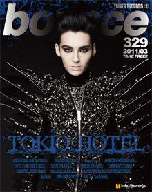 bounce 329号 - トキオ・ホテル