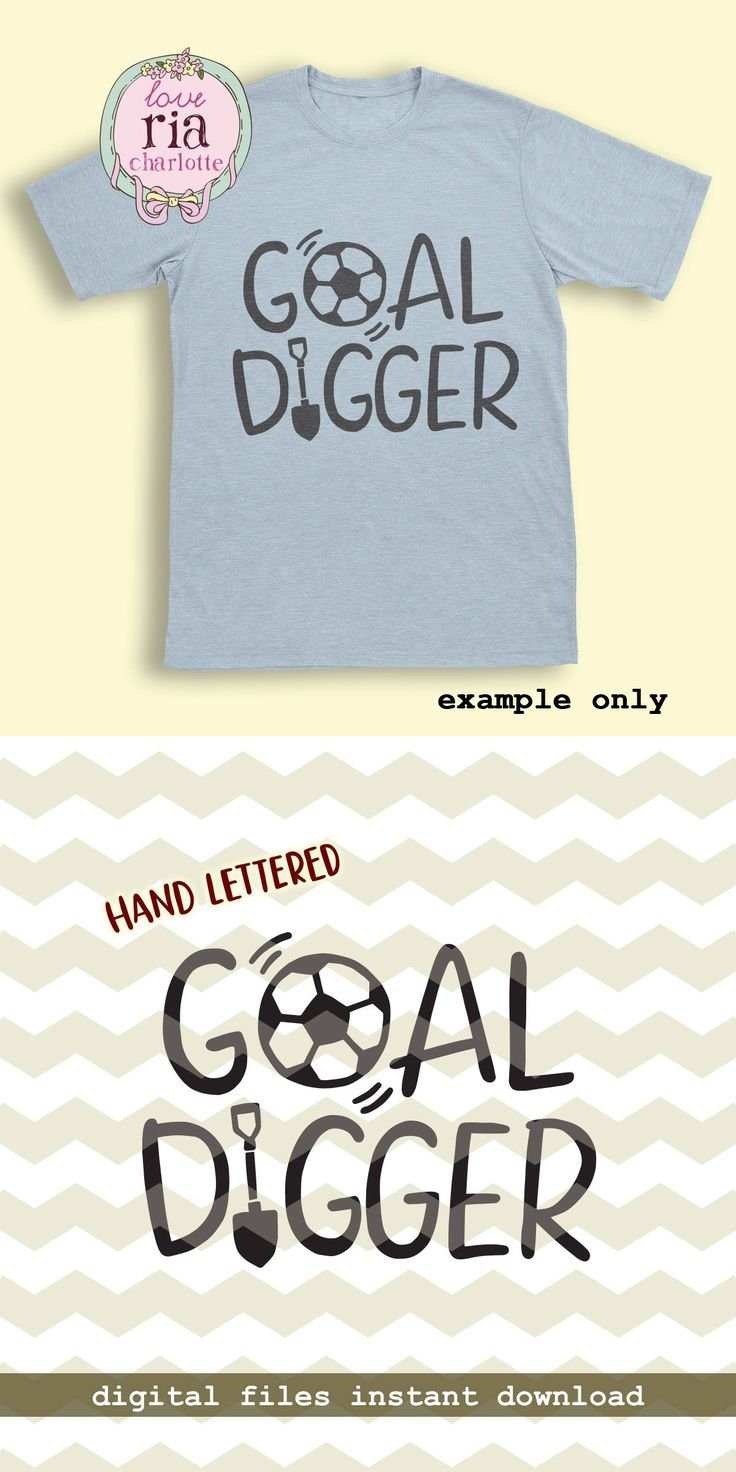 Goal digger, fun funny quirky soccer ball sport mom digital cut files, SVG, DXF, studio3 for cricut, silhouette cameo, diy vinyl decals by LoveRiaCharlotte on Etsy