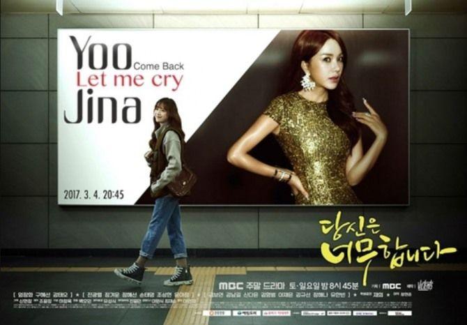 MBC's New Drama to feature Eru.   Koogle TV