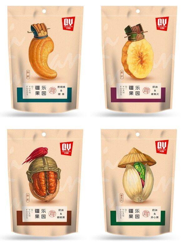 Qi Yuan Nuts by Qi Yuan Foods