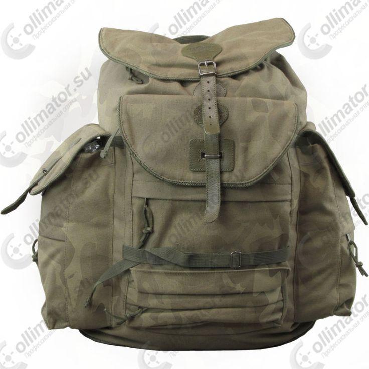 Рюкзак охотничий Acropolis РО-2 с 3 карманами и отделением для оружия (38 литров, брезент, кожа)