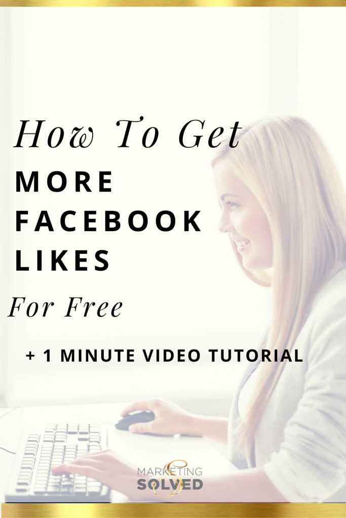How to get more Facebook Likes for Free. Grow your facebook following with this 1 minute video tutorial.   Facebook video tutorial