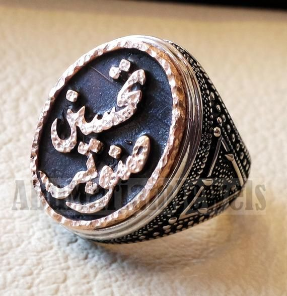 Customized Arabic Calligraphy Names Ring Personalized Antique Etsy Middle Eastern Jewelry Antique Jewelry Vintage Jewelry