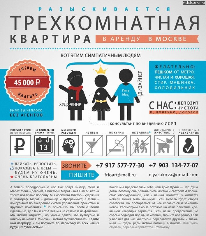 webdiscover.ru uploads images 2012-04 10919_133490604472.jpg