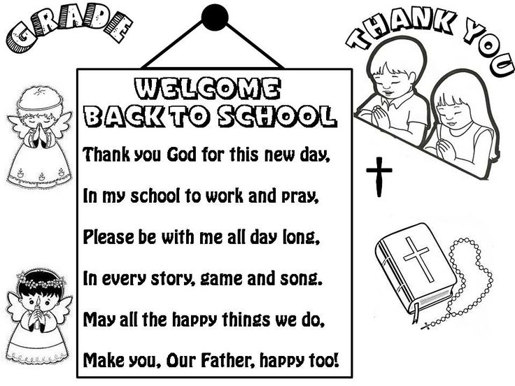 Pray For My Child Quotes: A School Prayer ( A Poster)