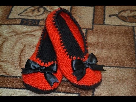 Тапочки - балетки крючком (Slippers - crochet ballet flats) - YouTube