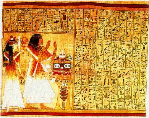 Egyptian Hieroglyphs From The Greek Meaning Sacred