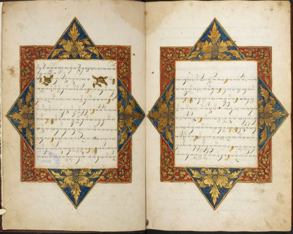 illuminated manuscript with antler border - Google Search