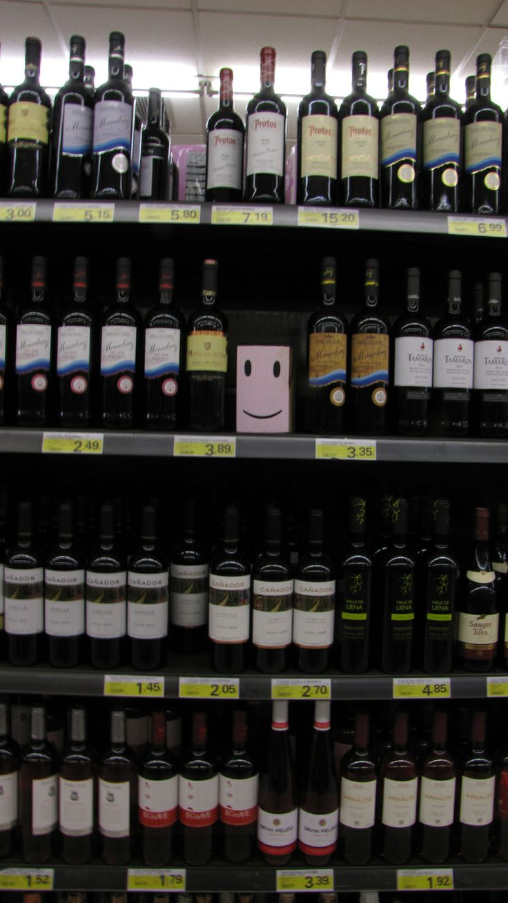 like wine!