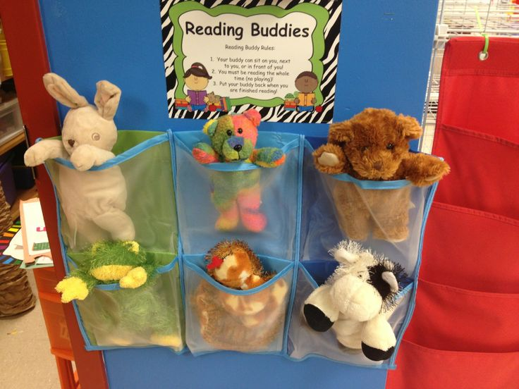 Reading center read to self