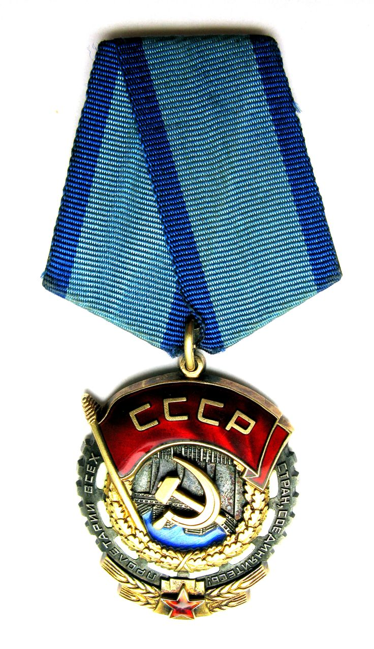 Order of the Red Banner of Labour / Soviet Jewelry Collection 2013