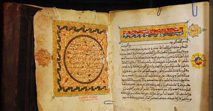An almost complete maghribi Qur'an on strong european paper (22 x 19.5 cm). The Qur'an is handwritten in neat Maghribi script and kufic script on the heading of the sura using Andalusian style of calligraphy. The Qur'an is signed by Shaikh Al-Andalousi and dated in Jumadil Al-Ula 1033 AH (March 1624 AD).