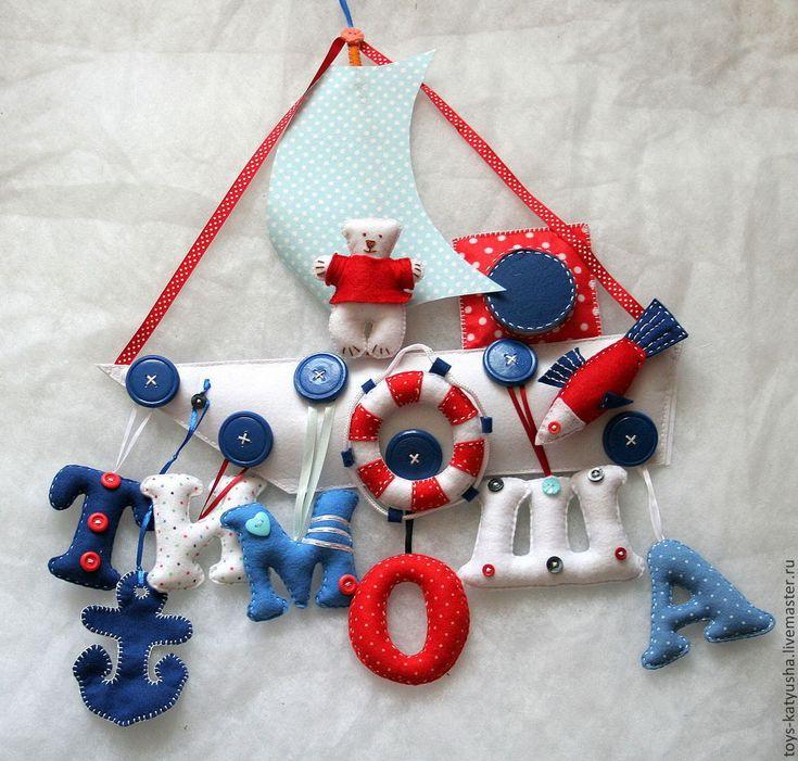 Купить Банер с именем Тимоша - разноцветный, фетровая игрушка, именная гирлянда, буквы для интерьера, буквы