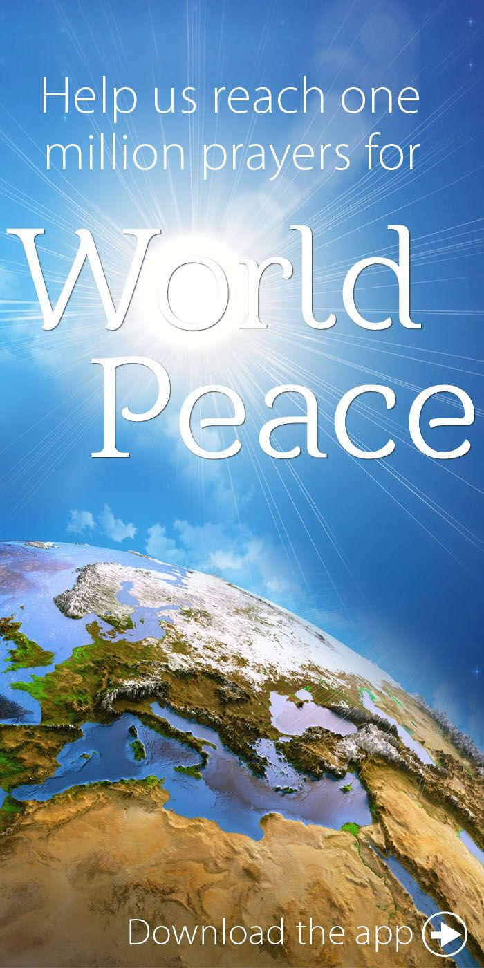 Let's join together as a united force for world peace and harmony. Count your prayers with the new app. Download at www.ananda.org/prayers/peace-and-harmony. #millionprayersforpeace