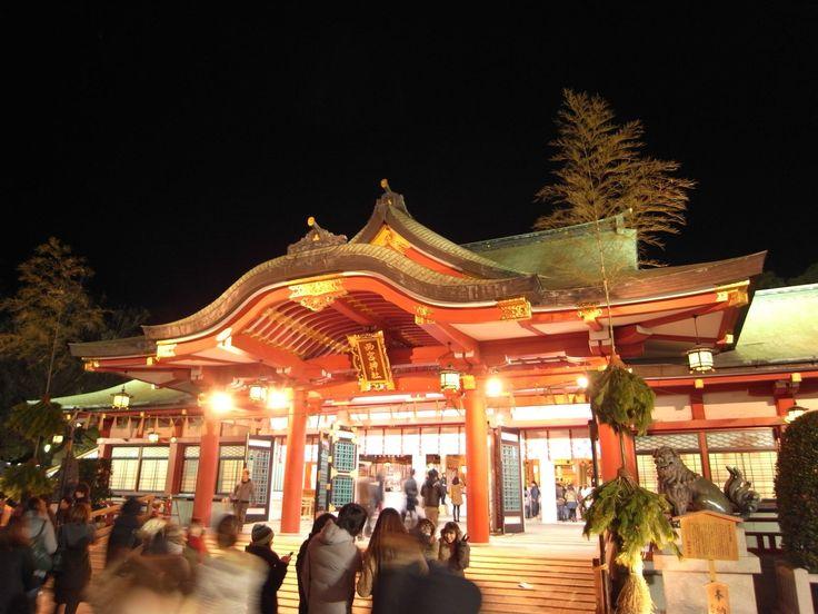 Nishinomiya Shrine (Japan): Address, Phone Number, Reviews - TripAdvisor
