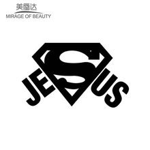 13cm*8cm Creative Funny Superman Jesus Fashion Christian Window Car Stickers(China)